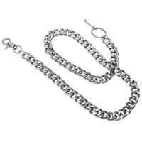 Diamond Cut Chain