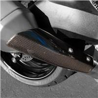 Carbon Fiber Muffler Cover