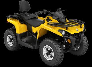 2016 Can-Am OUTLANDER L MAX DPS 450