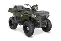 2016 Polaris SPORTSMAN® X2 570 EPS