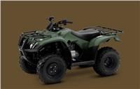 2018 Honda Four Trax Recon ES