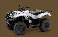 2018 Honda Four Trax Recon
